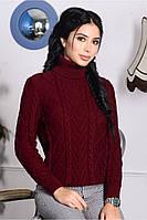 Женский теплый свитер  из шерсти Марсала