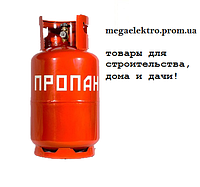 Газовый баллон Novogas 12 литров (Беларусь)