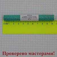 Полимерная глина LEMA (Лема), цвет изумрудный камень глиттер, 17 г.