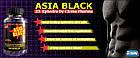 Asia Black - Cloma Pharma - 100 капсул, фото 3