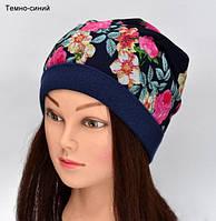 Вязаные шапки в Украине. Сравнить цены b04839a8e099f