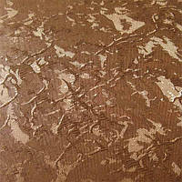 Рулонные шторы Miracle. Тканевые ролеты Миракл (Венеция) Шоколадный 10, 87.5 см