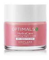 Увлажняющий ночной крем для сухой/чувствительной кожи Optimals Hydra Care