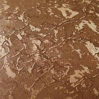 Рулонные шторы Miracle. Тканевые ролеты Миракл (Венеция) Шоколадный 10, 125 см