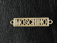 Пришивная металлическая эмблема Moschino 42х8мм