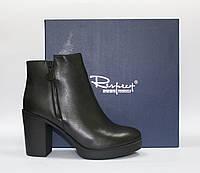 Женские зимние ботинки Respect натуральная кожа 39