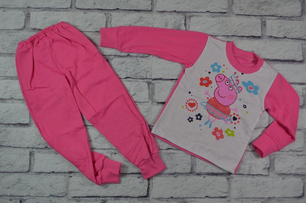 Пижама начес, хлопок,цена 130 грн.