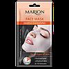 Глубокоочищающая маска для лица, 15 мл 4109004