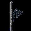 Карандаш для глаз Flormar Ultra Eyeliner Metalic Blue 2736018