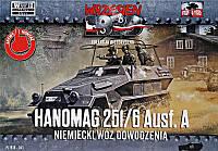 Полугусеничный тягач Hanomag 251/6 Ausf. A