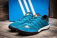 Кроссовки мужские Adidas Daroga, 772523-3