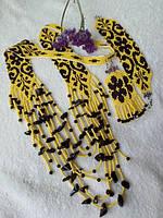 Комплект  гердан+сережки Сонячна Квітка