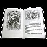 Христианами не рождаются. Монахиня Евфимия (Пащенко), фото 3
