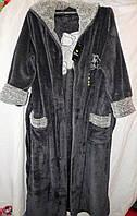 Мужской халат, длинный, с капюшоном, боксер / купить мужской халат оптом, 1860:1/2 HM0004