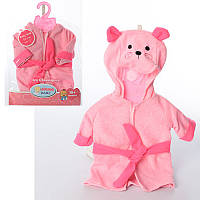 """Одежда для куклы """"Baby born"""" BJ-05063B"""