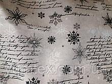 """Тканина декоративна тканина """"Новорічні написи"""" , фон пісочний"""