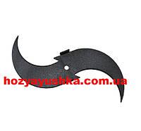 """Оригинальный нож для травы на """"ИКБ-003""""."""