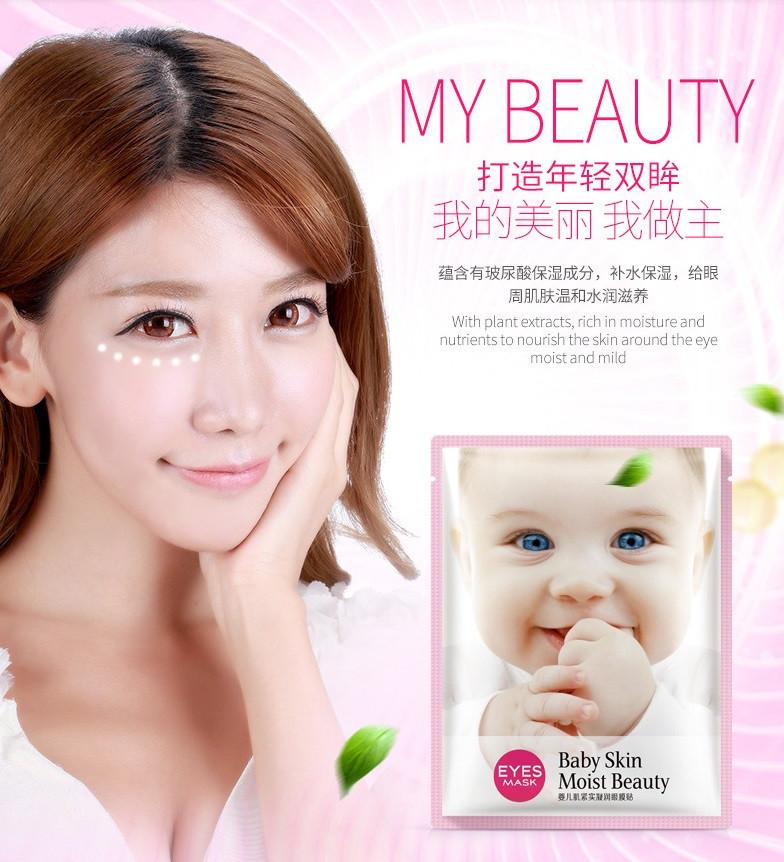 Маска для кожи вокруг глаз «BIOAQUA» Baby Skin (кожа младенца)