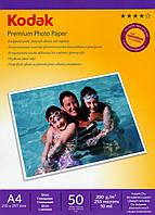 Фотобумага Kodak, глянцевая, A4, 200 г/м2, 50 л (CAT5740-805)