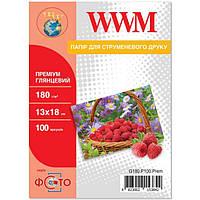 Фотобумага WWM, глянцевая, 13х18, 180 г/м2, 100 л, Premium Series (G180.P100.Prem)