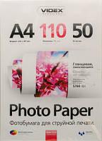 Фотобумага Videx, самоклеящаяся, глянцевая, A4, 110 г/м2, 50 л (AHGA4 110/50)