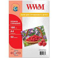 Фотобумага WWM, глянцевая, A4, 180 г/м2, 50 л, Premium Series (G180.50.Prem)