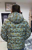 Куртки bosco sport Украина