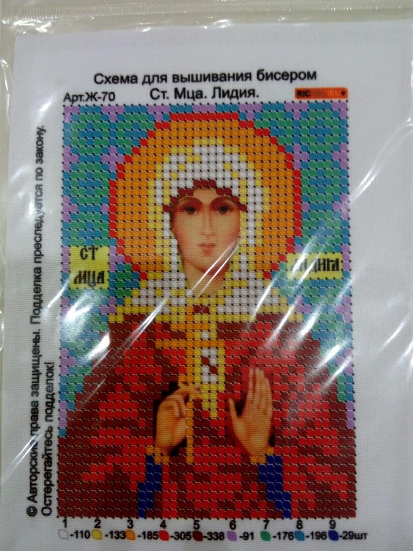 Основа для вышивания бисером, Именная икона, 11 см * 8 см, Ст. Мца. Лидия.