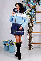 Зимняя куртка женская с мехом BELLA цвет Синий
