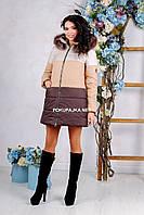 Зимняя куртка женская с мехом BELLA цвет Молочный