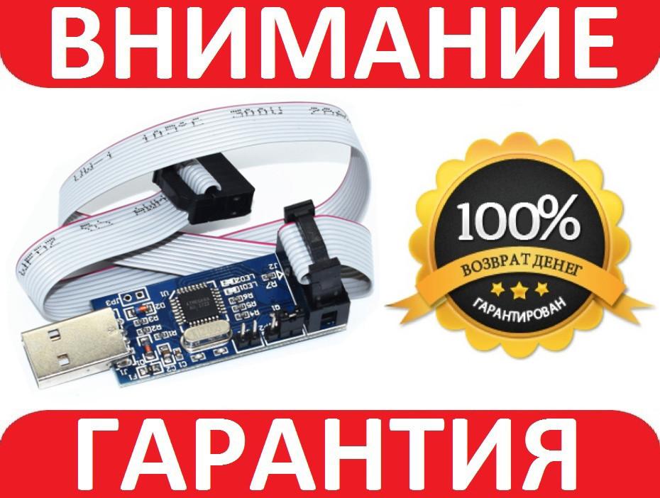 Программатор AVR USBASP ATMEGA8A 3.3/5В