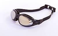 Очки для плавания Sailto зеркальные с застежкой