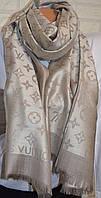 Модный шарф палантин Louis Vuitton бежевый