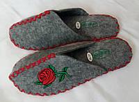Домашние женские тапочки Войлок