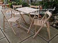 Складная деревянная мебель из бука