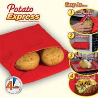 Мешочек для запекания картофеля в микроволновой печи Potato Express