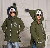 "Стильная детская куртка-парка ""Philipp Plein"" ЗИМА, 116-146 рост"