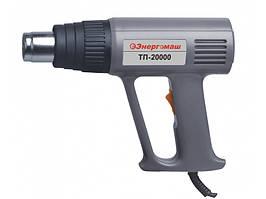 Фен технический Энергомаш 2000 Вт ТП-20000