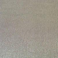 Рулонные шторы Luminis. Тканевые ролеты Люминис 122.5 см, Какао 904