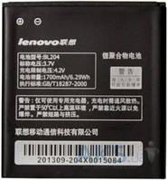 Аккумулятор Lenovo A586 IdeaPhone/BL204 (1700 mAh) Original
