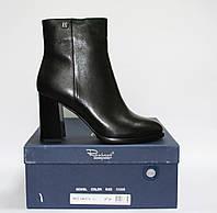 Женские зимние ботинки Respect натуральная кожа цигейка 37