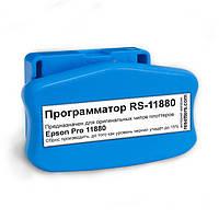Программатор RS-11880 для сброса чипов картриджей плоттера EPSON Pro 11880