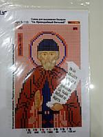 Основа для вышивания бисером, Именная икона, 11 см * 17 см, Св. Преподобный Виталий
