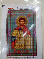 Основа для вышивания бисером, Именная икона, 11 см * 17 см, Святой Мученик Виктор