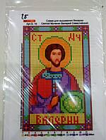 Основа для вышивания бисером, Именная икона, 11 см * 17 см, Святой Мученик Валерий Севастийский