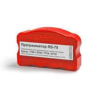Программатор RS-E79 для сброса чипов картриджей плоттеров EPSON Pro 7700, 7890, 7900, 9700, 9890, 9900