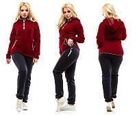 Женский теплый зимний спортивный костюм с начесом +цвета