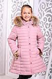 Куртка зимова для дівчинки., фото 4