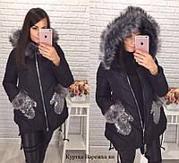 Женская зимняя куртка с мехом батал Варежка ян