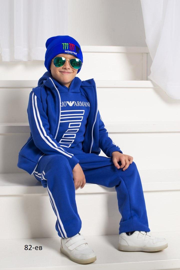 f80b49d3090d Теплый спортивный костюм тройка с начесом для мальчика - купить по ...